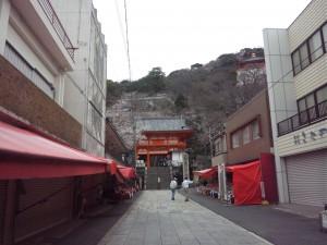 紀三井寺入り口
